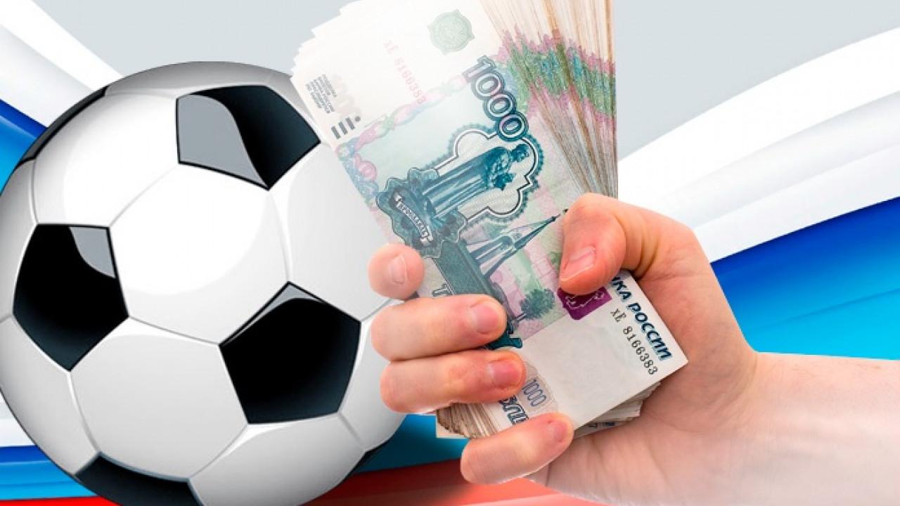 можно ли заработать на ставках на футбол отзывы сотрудников